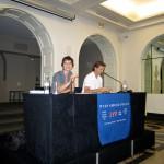 Marion Gaillard et Nicolas Roussellier